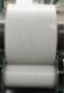 白色橡胶皮带价格生产厂家